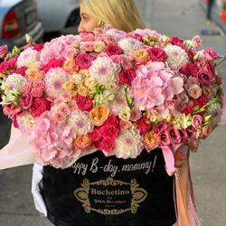 Cel mai special aranjament Buchetino pentru regina cremelor @plush_bio  La multi ani 💗💗💗