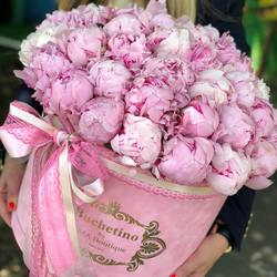 Your favorites are peonies💗