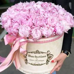 It's peony season. Send your girlfriend a bouquet of peonies in a luxury box, Buchetino💓