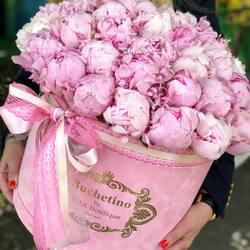 It is the season of peonies, the happiness of girls🌸 Order🌐: www.buchetino.ro Call ☎️: 0720701701 Shop🏠: B-dul Mircea Voda 34, Bucuresti Shop🏠: B-dul Mamaia 62; Constanta