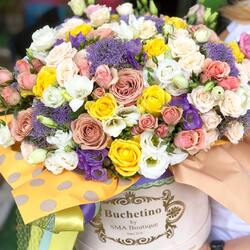 Sunday bouquet by Buchetino🌞🌼💛